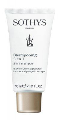 2 in 1 Shampoo & Spülung Zitrone & Bitterorange 30ml